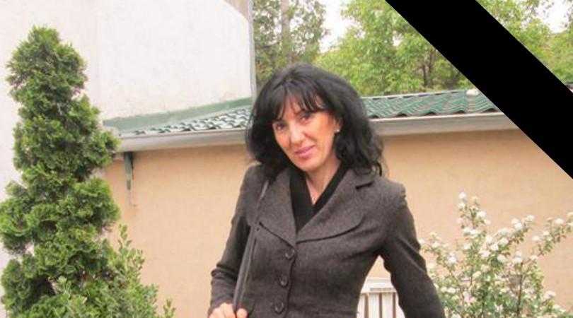 Svetlana Lana Dragičević (1963-2017)