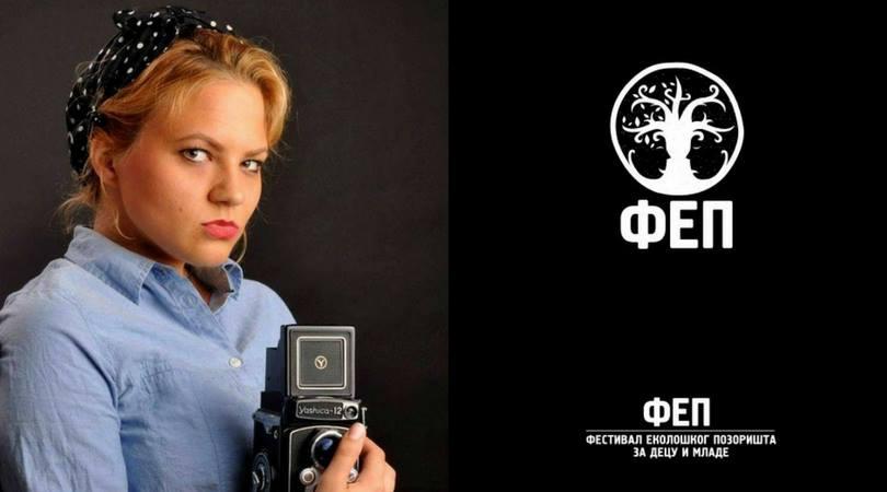 Sonja Petrović: Stvarajmo u javi sve ono o čemu sanjamo
