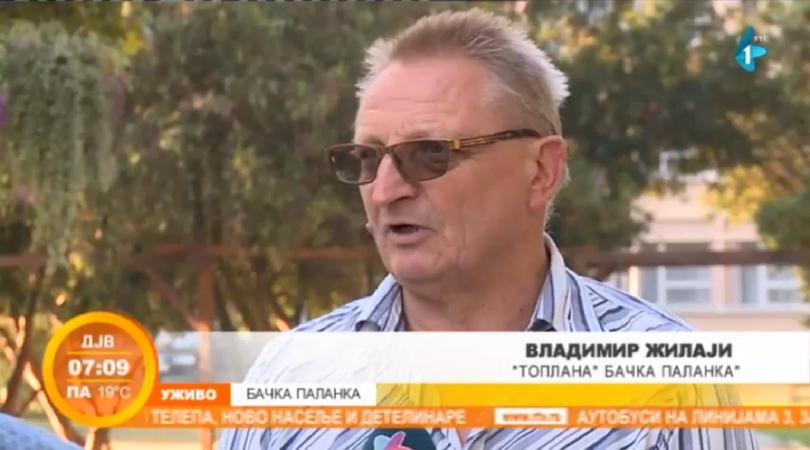 Popravka toplovoda u Bačkoj Palanci (VIDEO)