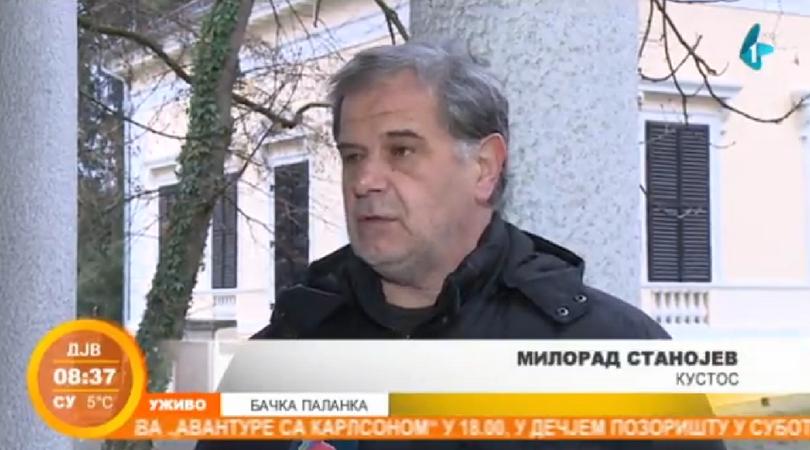 Jubilej Lazara Dunđerskog (VIDEO)