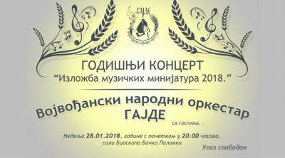"Godišnji koncert Vojvođanskog narodnog orkestra ""Gajde"" @ Gradski bioskop"