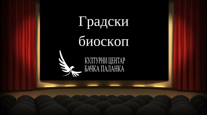 Filmski i pozorišni repertoar