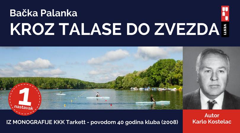 Razvoj sporta na teritoriji opštine Bačka Palanka
