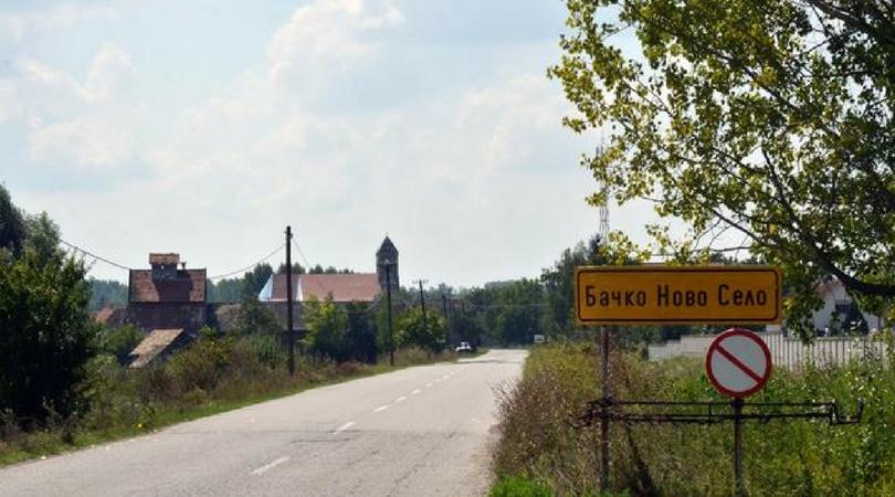 Bačko Novo Selo (GALERIJA)