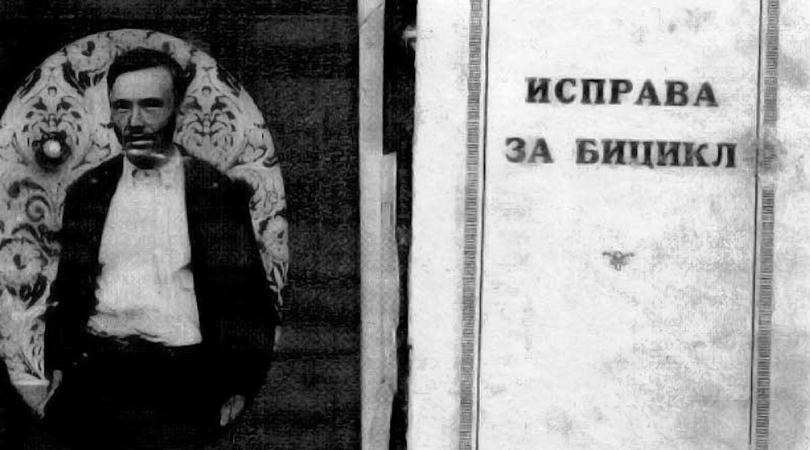 Zaujímavosti z dejín Selenče a Obce Báč (FOTO)