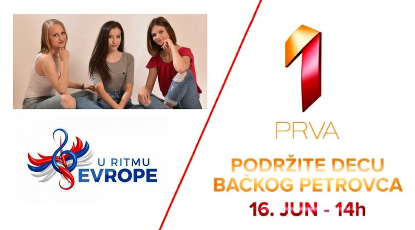 """""""Srbija u ritmu Evrope"""" – Opština Bački Petrovac ima svoje predstavnike"""