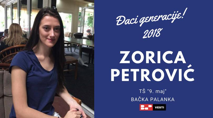Uspesi naših đaka – Zorica Petrović