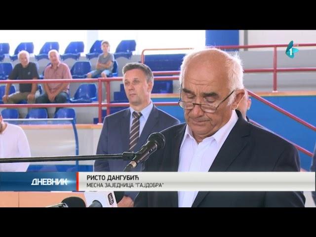 Svečano otvoren Sportski centar u Gajdobri (VIDEO)