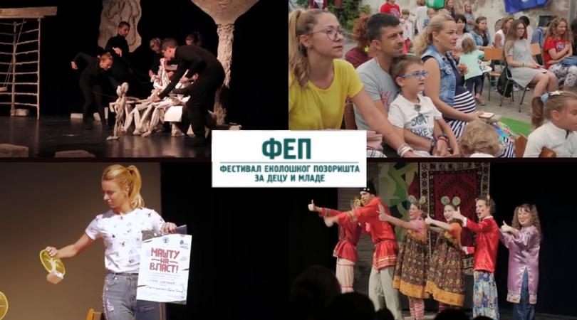FEP-ov DNEVNIK – dan četvrti (VIDEO)