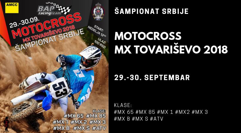 Šampionat Srbije u moto-krosu: MX Tovariševo 2018