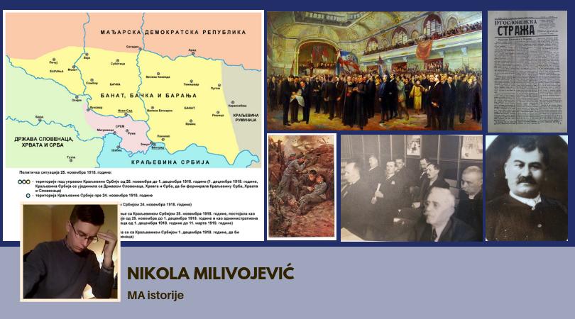 """Otvorena izložba """"Doprinos Palanačkog sreza prisajedinjenju Banata, Bačke i Baranje sa Kraljevinom Srbijom"""""""