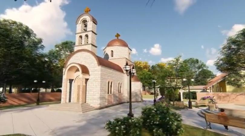 Idejno rešenje crkve Sveta Petka u Vajskoj (VIDEO)