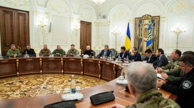 Ukrajina uvodi ratno stanje