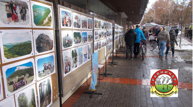 Planinarenje kroz objektiv foto-aparata
