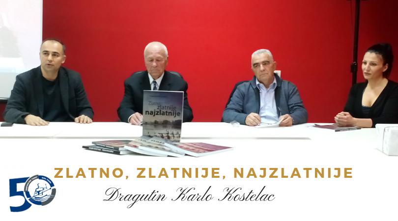Promocija monografije povodom 50 godina kajakaštva u Bačkoj Palanci