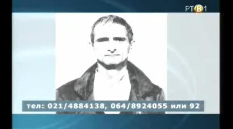 Najpoznatiji novosadski silovatelj ponovo na slobodi