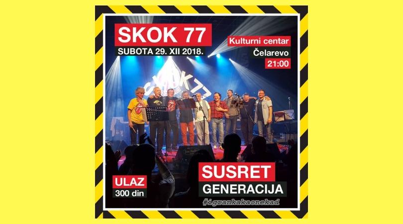 "Koncert grupe ""Skok 77"""