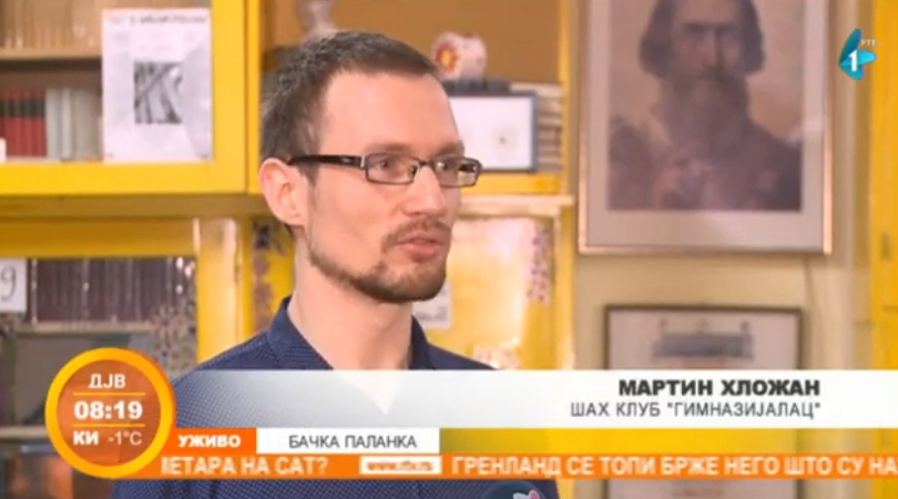 Svetosavski turnir u šahu (VIDEO)