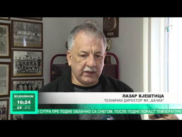 O pripremama OFK Bačke (VIDEO)