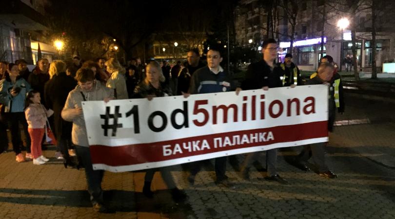"""Održani treći protesti """"1 od 5 miliona"""" u Bačkoj Palanci"""