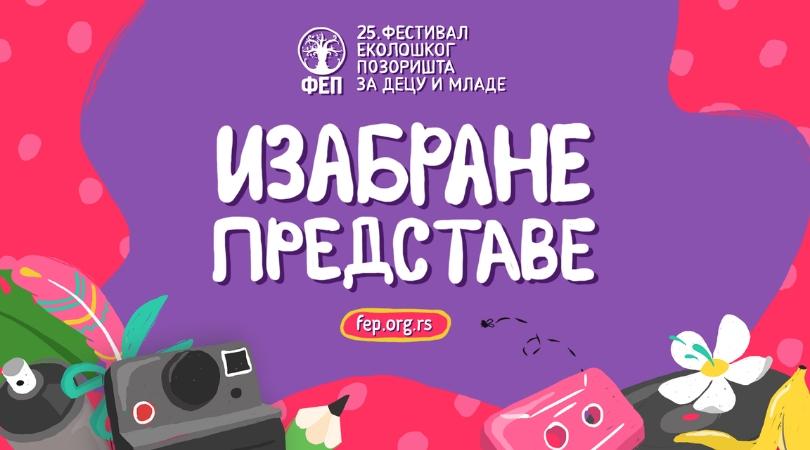 Završena selekcija 25. Festivala ekološkog pozorišta