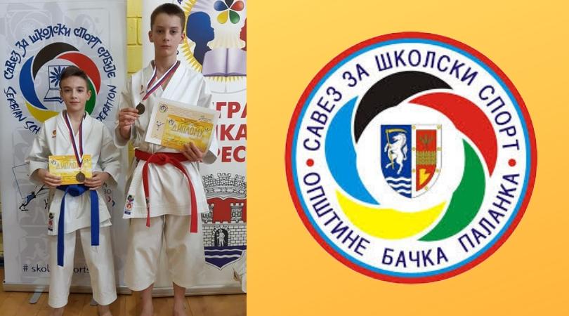 Bronze Boškova i Pavlovića