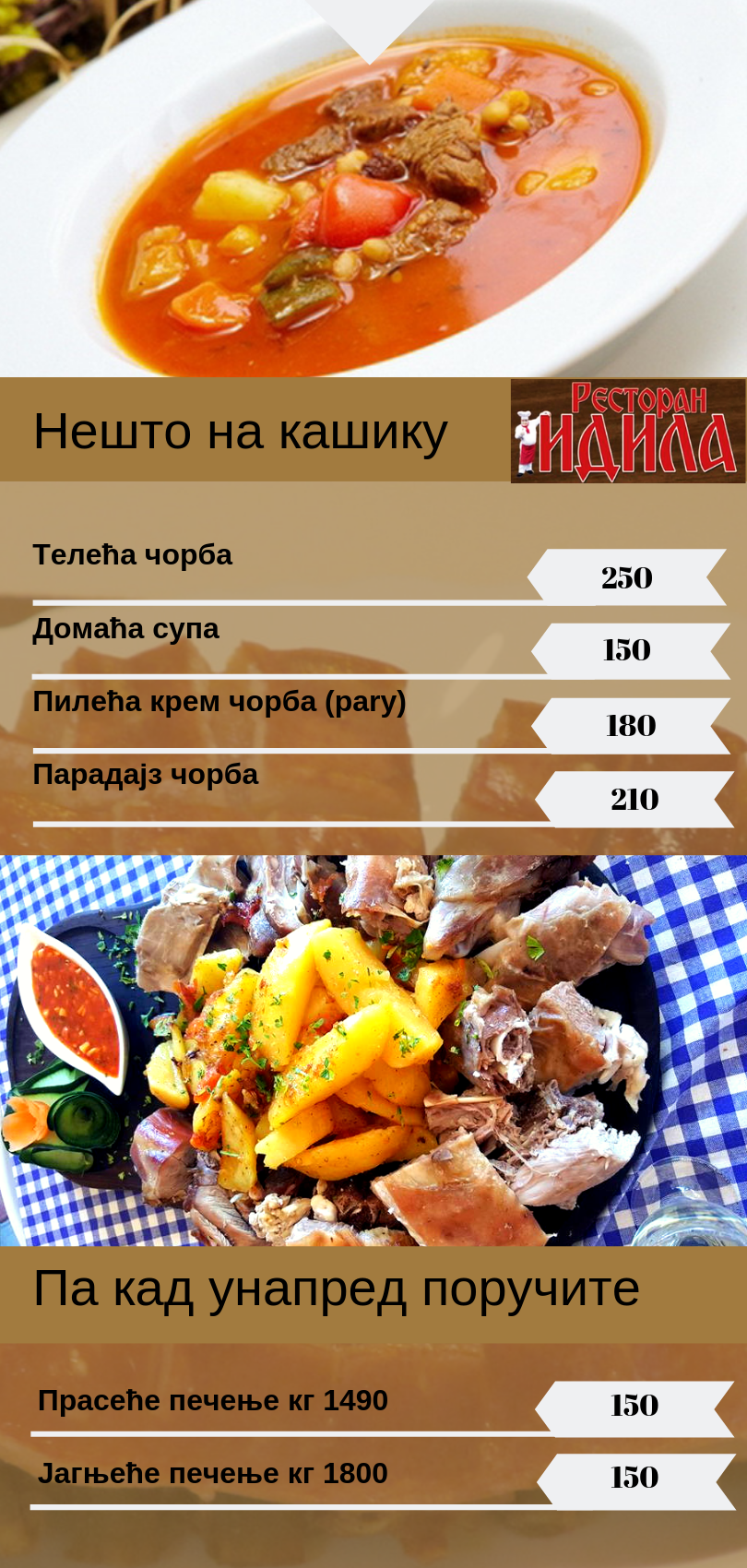 Stara idila hrana(43)