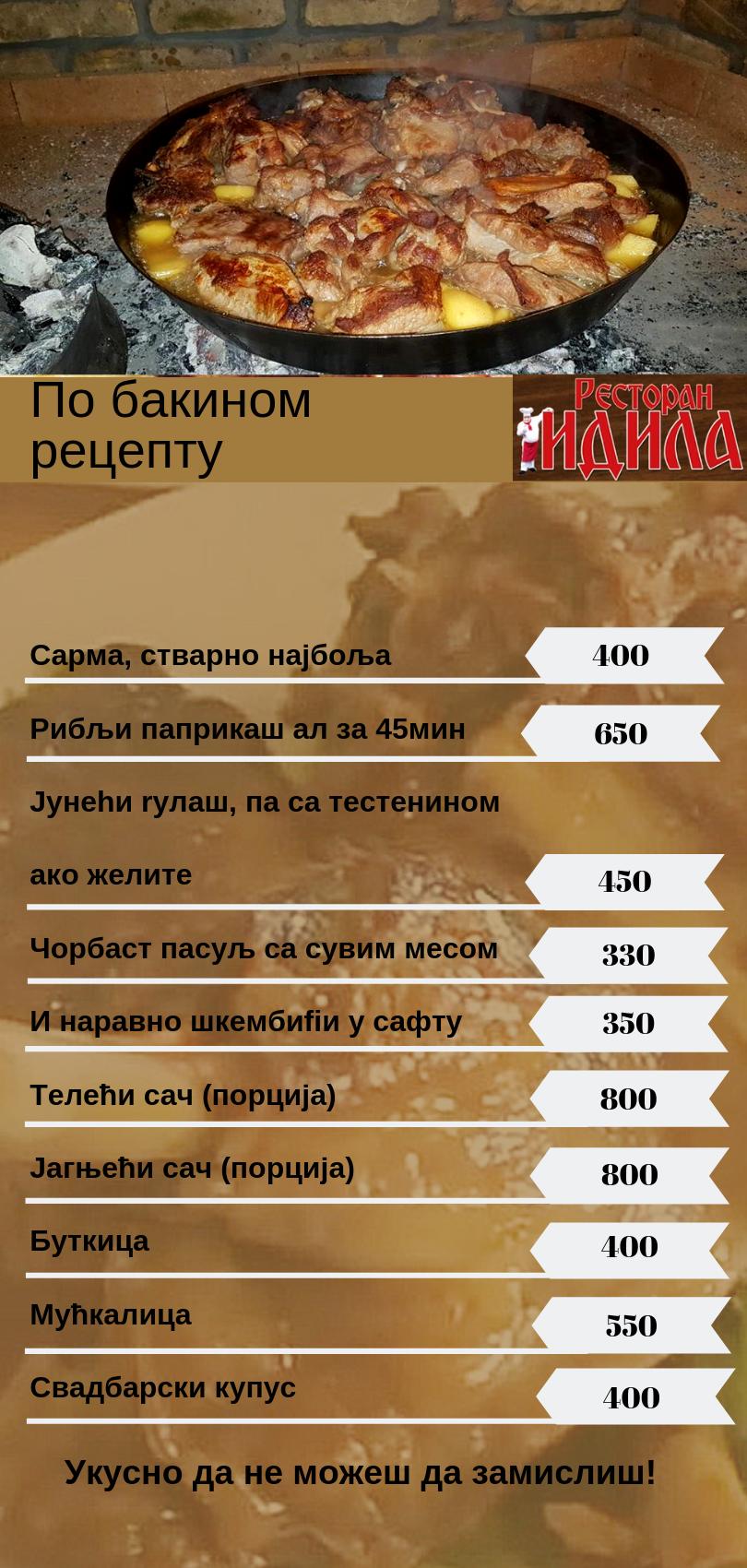Stara idila hrana(44)
