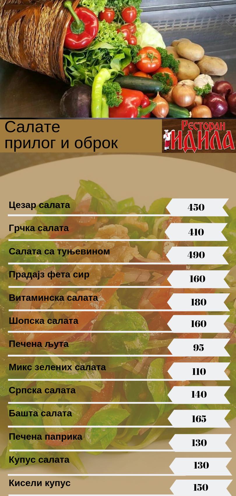 Stara idila hrana(47)