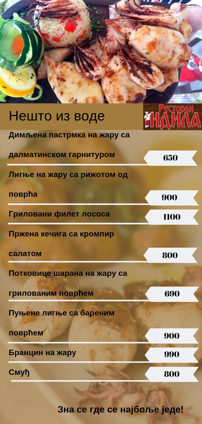 Stara idila hrana(49)