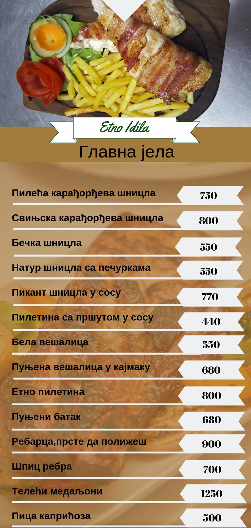 etno idila hrana(1)