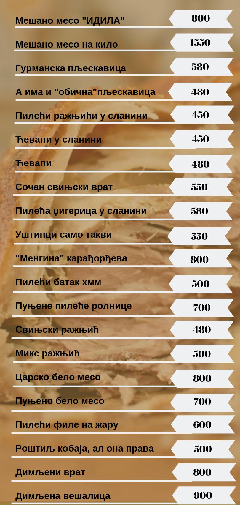 etno idila hrana(2)