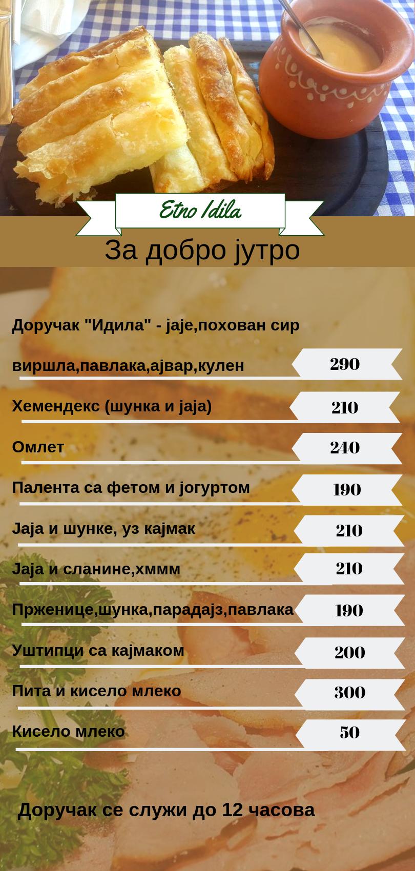 etno idila hrana(3)