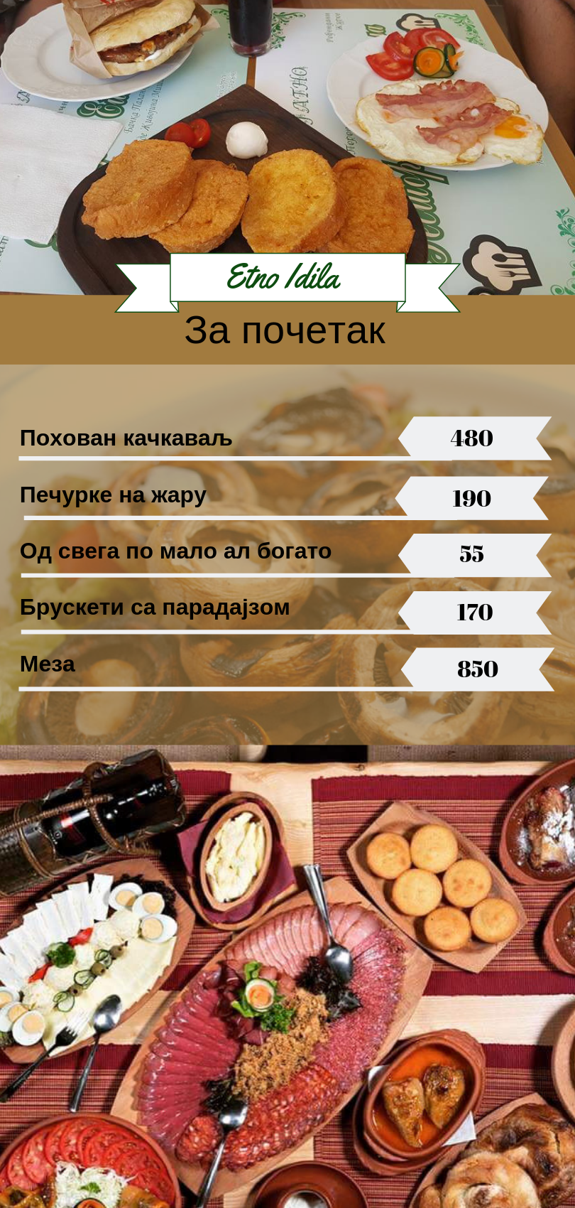 etno idila hrana(4)