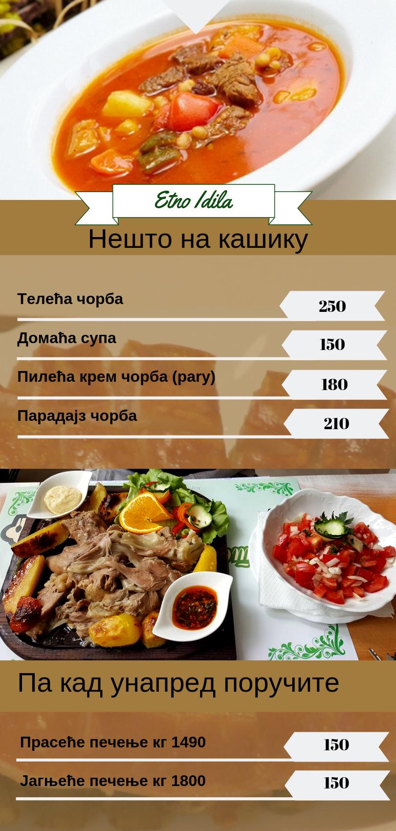 etno idila hrana(6)