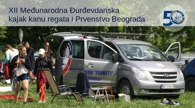 Prvenstvo Beograda 2019