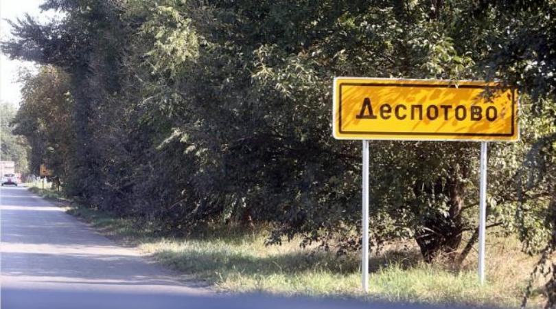 Fabrici vode u Despotovu treba novi bunar