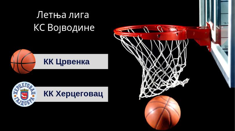 Deveta pobeda u 9 nastupa za KK Hercegovac