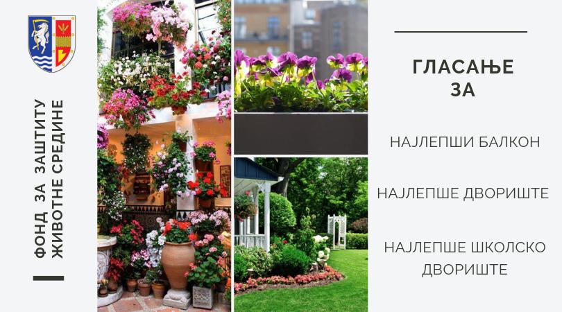 Glasajte i učestvujte u izboru najlepšeg dvorišta, balkona i školskog dvorišta