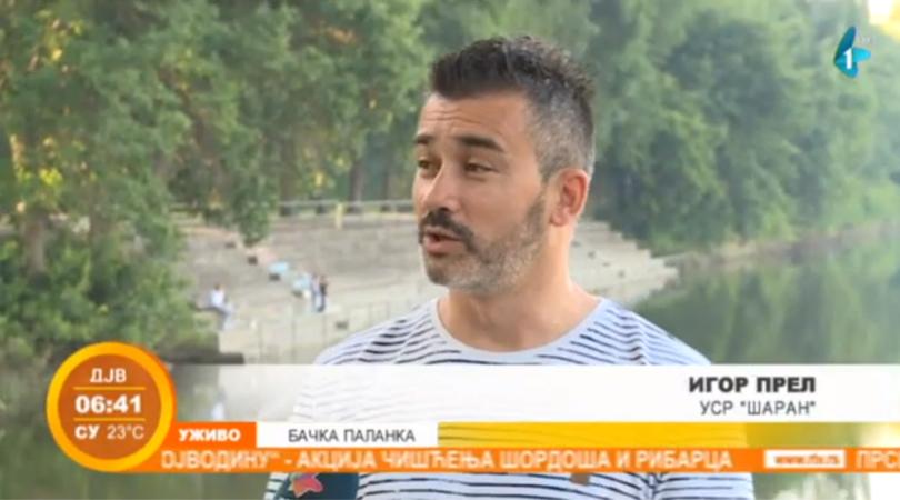 """Humanitarna akcija USR """"Šaran"""" – Pecanje za Dušicu Papić"""