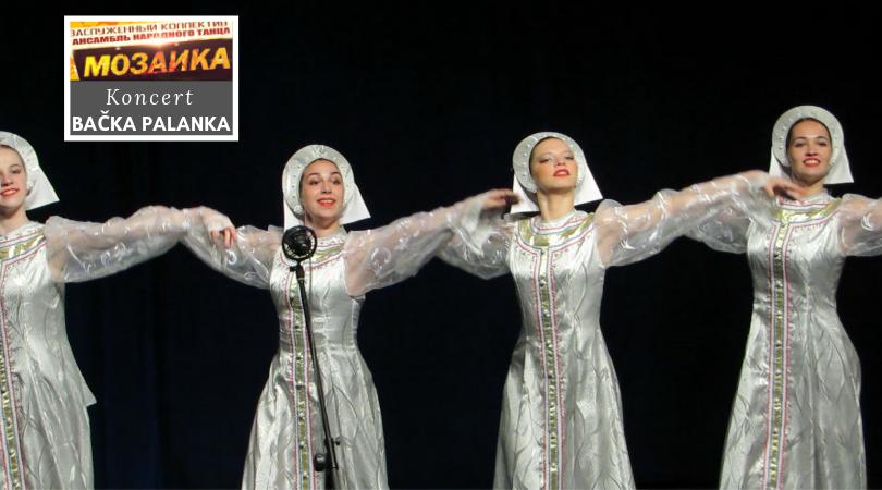 Bačkopalančani uživali u ruskom folkloru i tradiciji