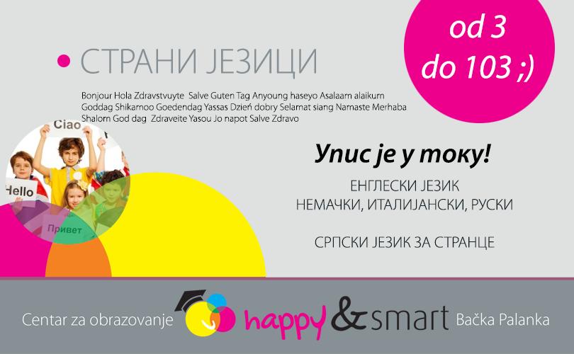 02-Happy & Smart