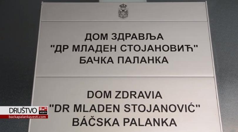 """Radno vreme službi DZ """"Dr Mladen Stojanović"""""""