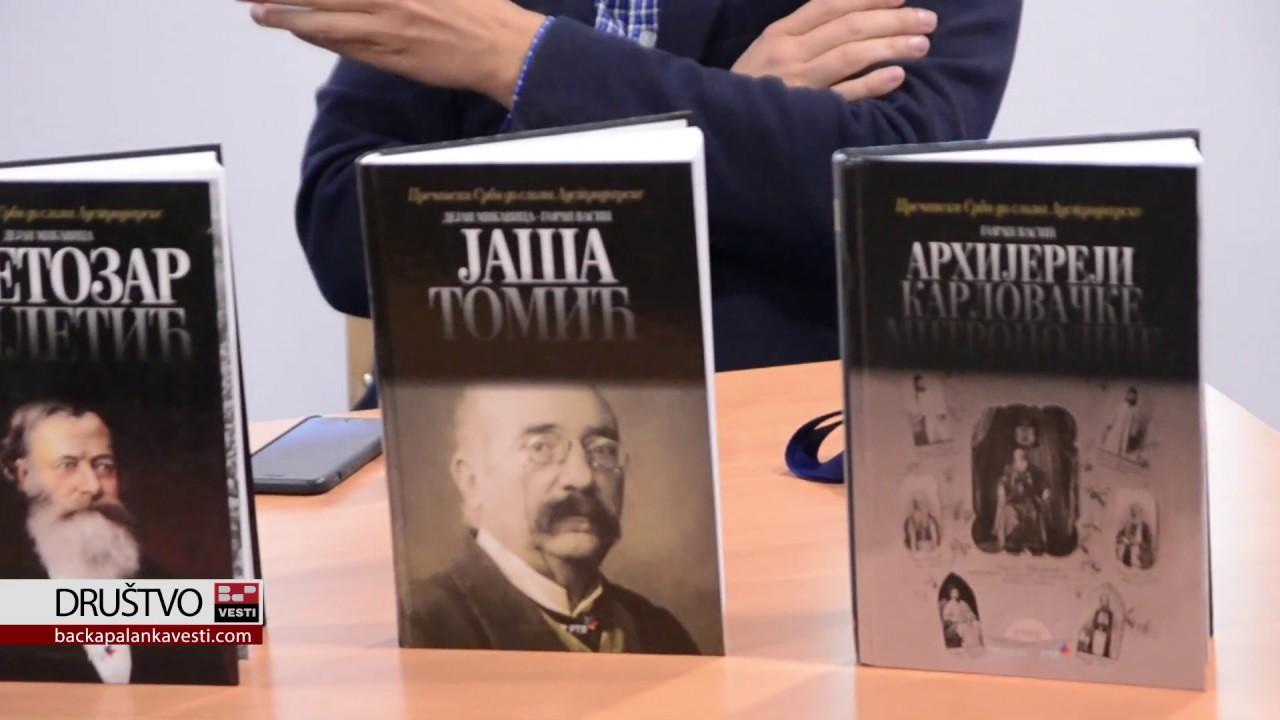 """Promocija edicije """"Prečanski Srbi do sloma Austrougarske"""""""