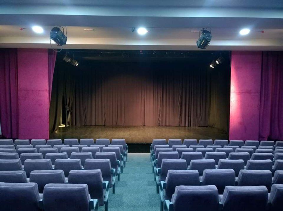 Gradski bioskop bačka palanka