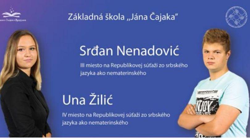Najbolji na bilbordima u Bačkom Petrovcu: Žilićeva i Nenadović