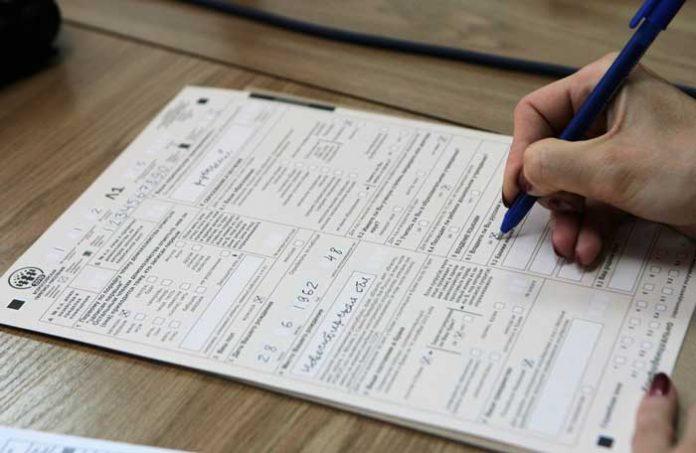 Na popisu u Srbiji će prvi put pitati muškarce koliko imaju dece
