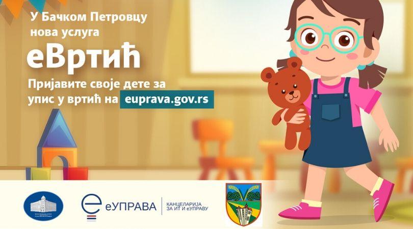 Prijava dece u vrtić elektronski i u opštini Bački Petrovac