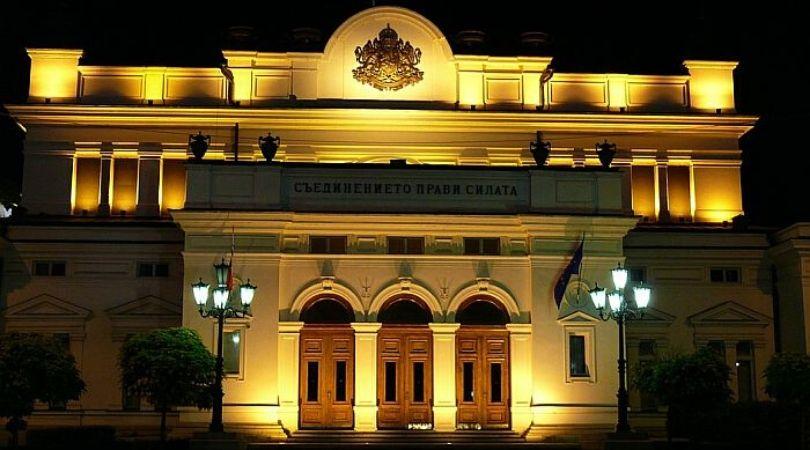 Bugarski poslanici i ministri se odriču plata dok traje pandemija