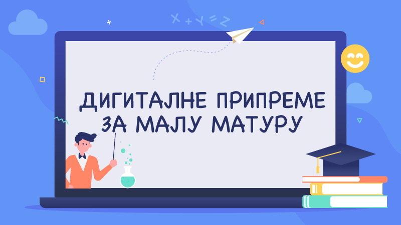 """Na sajtu RTV-a počela """"Digitalna priprema za malu maturu"""""""